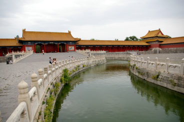 "MAY 6, 2018<br>Orfeo 55<br><font size=""2"">Forbidden City Hall, Beijing, China</font>"
